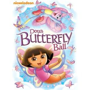 dora butterfly ball