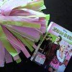 Disney Channel Zombies movie review and pom pom craft