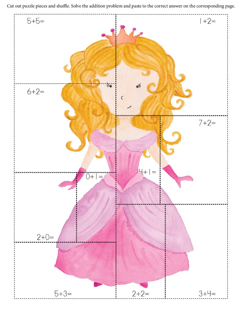 Princess addition math puzzle printable