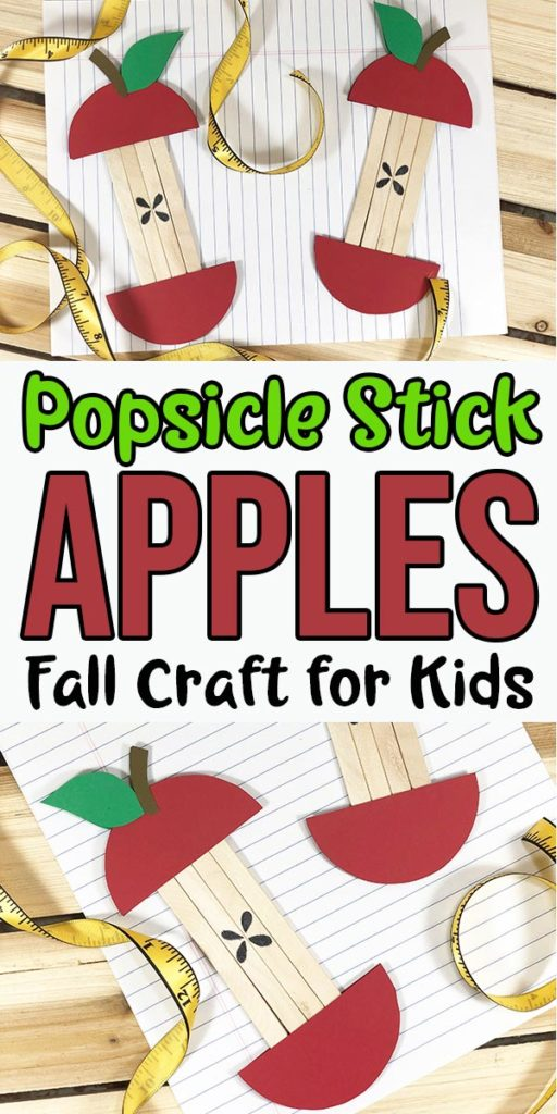Two completed popsicle stick apple cores laying on loose leaf paper and bordered by a soft measuring tape. Close up view of one apple near bottom of image. Text overlay states Popsicle Stick Apples Fall Craft for Kids.